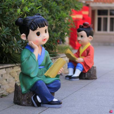 卡通读书人物雕塑