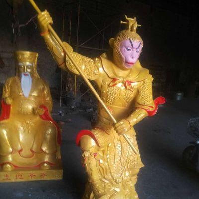 孙悟空玻璃钢雕像