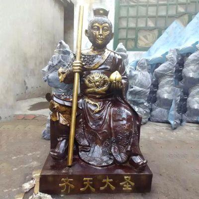 铸铜着色齐天大圣雕塑