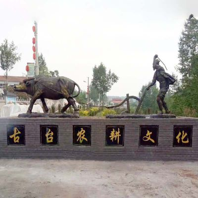 农耕文化景观牛雕塑