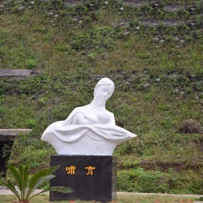 汉白玉哺育石雕