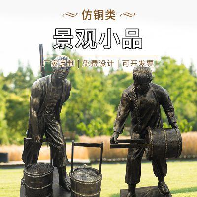 挑粪-农耕雕塑
