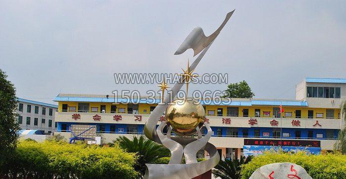 校园不锈钢未来之星雕塑