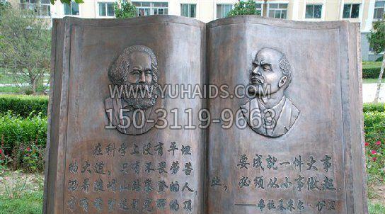 校园名人叶圣陶胸像铜雕