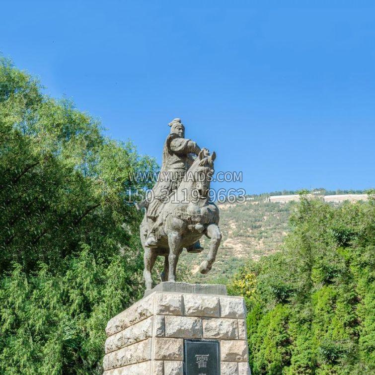 景区景点尧帝大型石雕像,中国历史名人上古最理想的君主