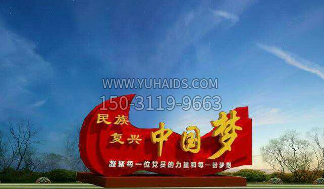 不锈钢中国结城市景观雕塑