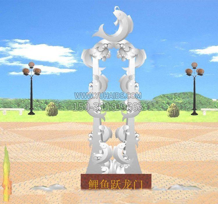 不锈钢鲤鱼跃龙门景观雕塑