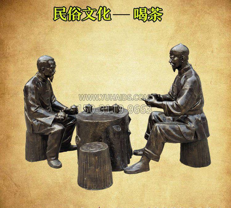 汉白玉龙浮雕鱼缸雕塑