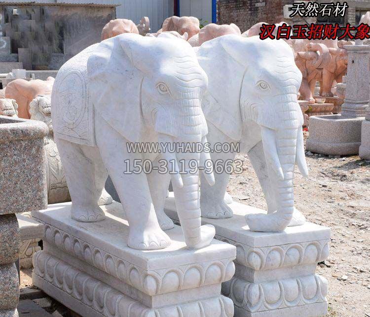 汉白玉镇宅大象石雕