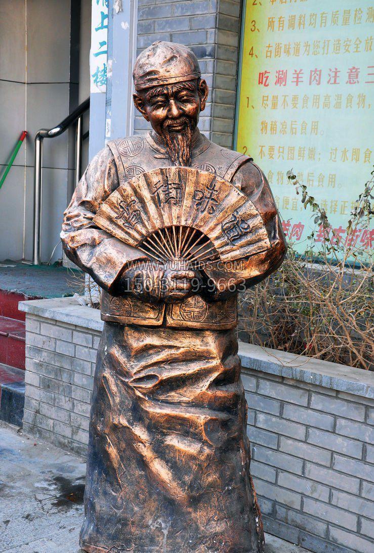 黄铜制雷锋铜雕像
