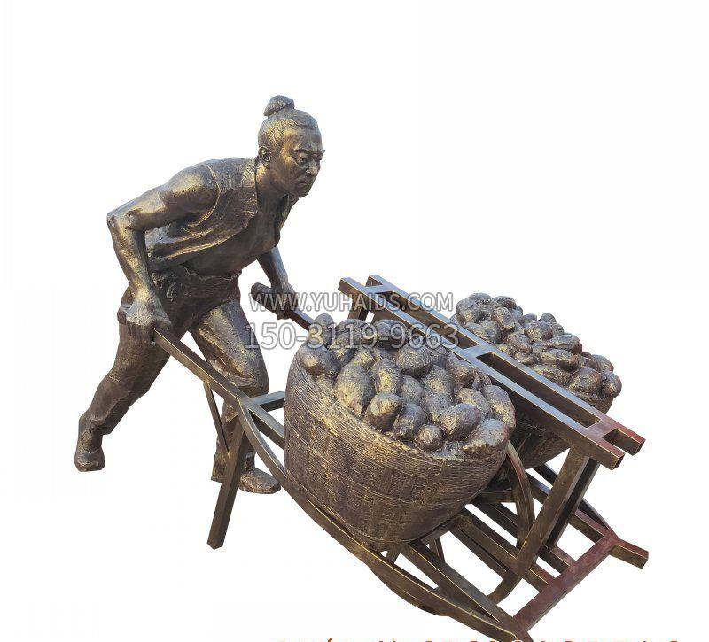 牧童牛铜雕