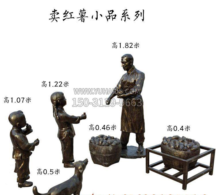 毛主席铜像的神奇传说