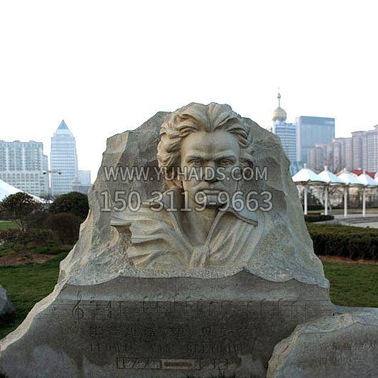 书卷校园景观铜雕
