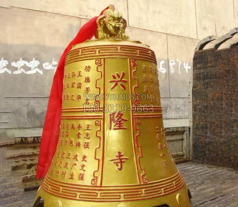 寺庙黄铜钟