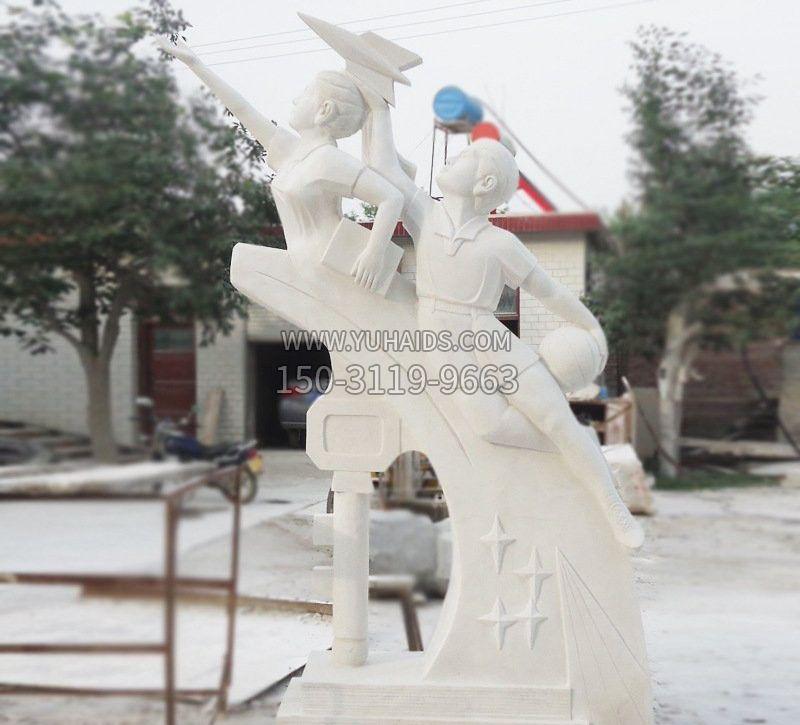 校园大理石立式雷锋雕塑