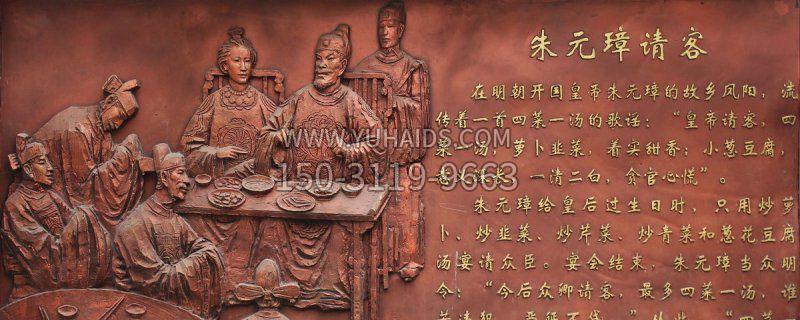 铸铜雕塑孔子