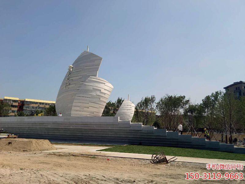 北京萧太后河船帆不锈钢雕塑23