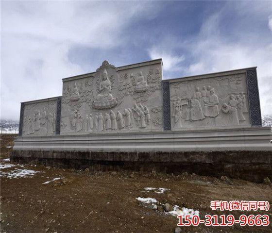 固始汗广场浮雕壁画墙