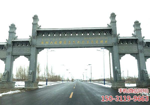 柏树山森林地质公园暨德都蒙古文化产业园主干道牌楼