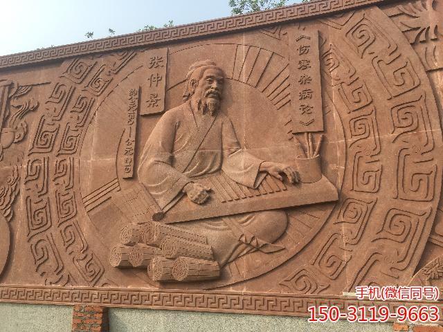 广州岭南红砂岩浮雕 (3)