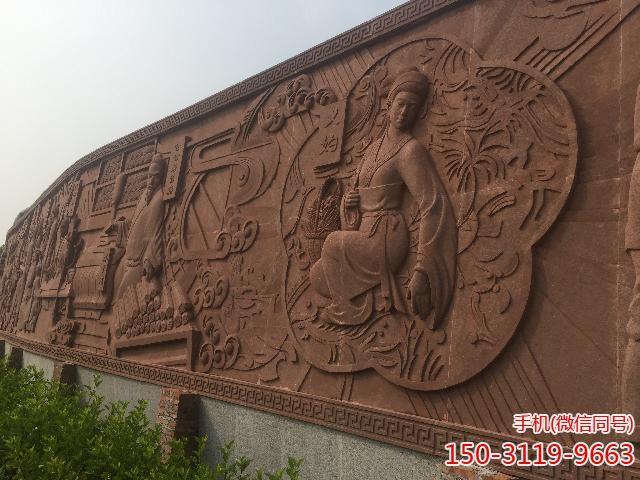 广州岭南红砂岩浮雕 (2)