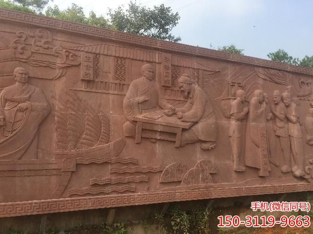 广州岭南红砂岩浮雕 (5)