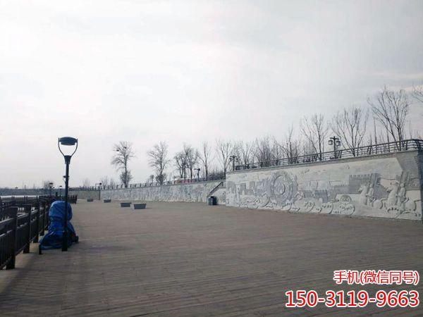 山东淄博湿地公园浮雕墙