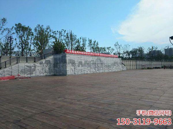 淄博湿地公园浮雕墙正面竣工全貌