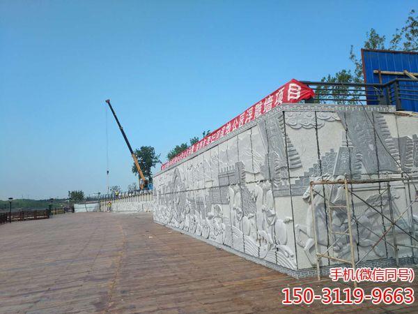 淄博市湿地公园浮雕墙正面侧视效果