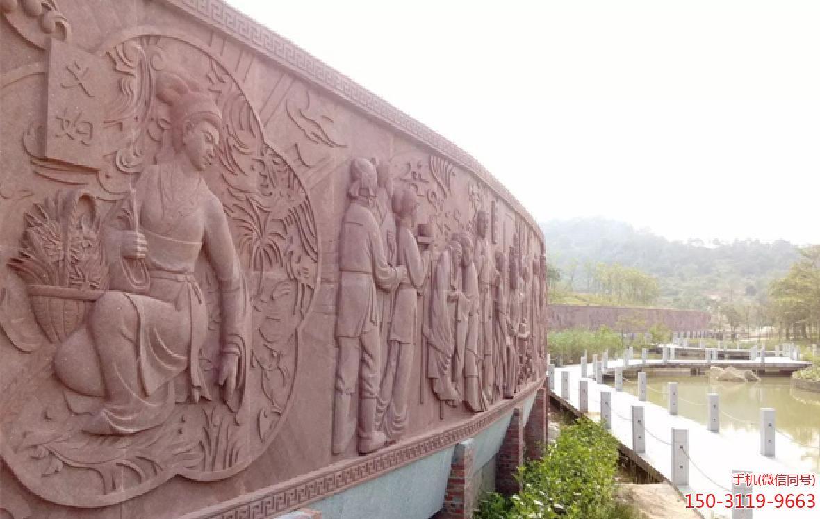 世界最长红砂岩浮雕