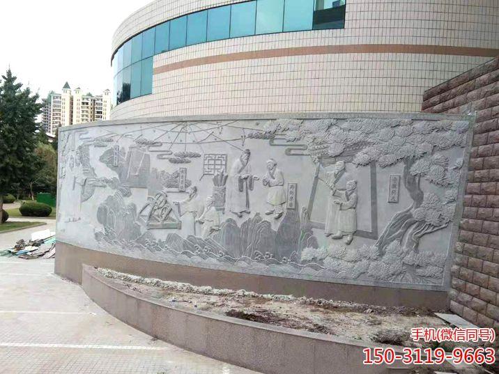 邢台职业技术学院图书馆外墙浮雕项目-完工效果