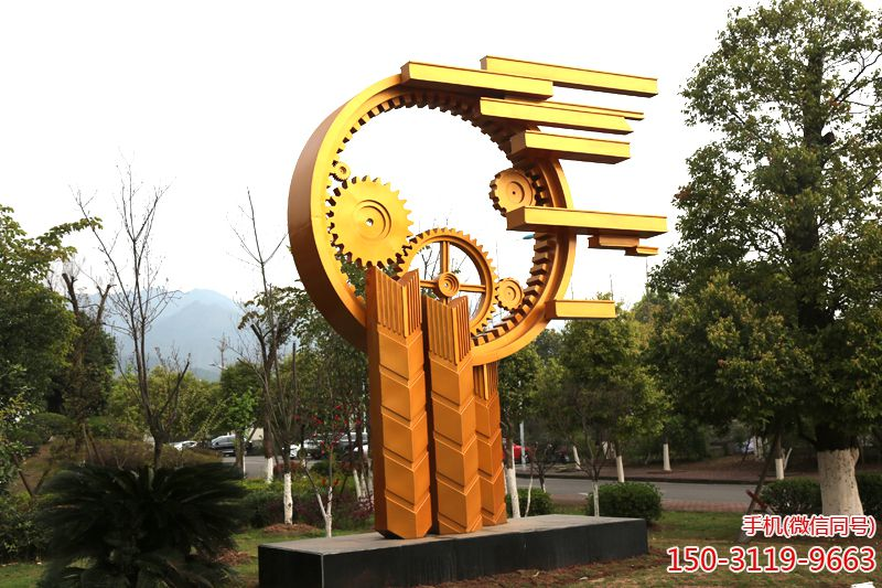 重庆市农业机械化学校-不锈钢景观标识