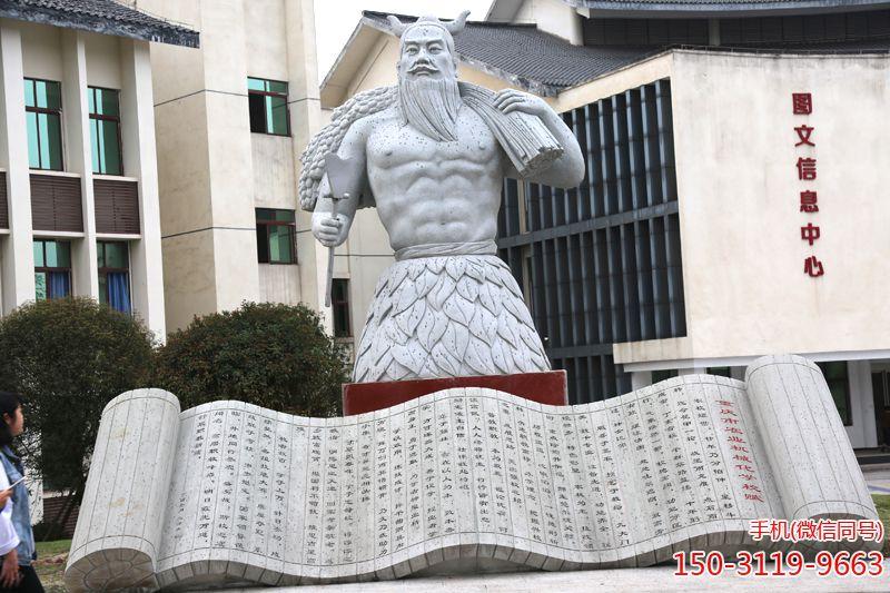 重庆市农业机械化学校-图书馆人物雕像