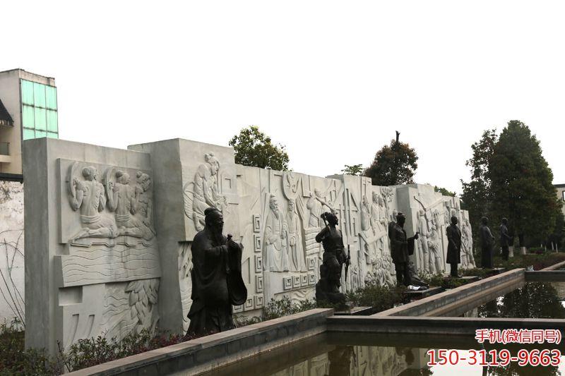 重庆市农业机械化学校-铸铜名人雕像及石刻浮雕墙