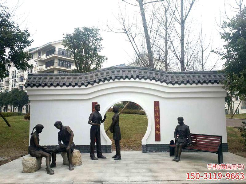 重庆市农业机械化学校-铸铜人物小品