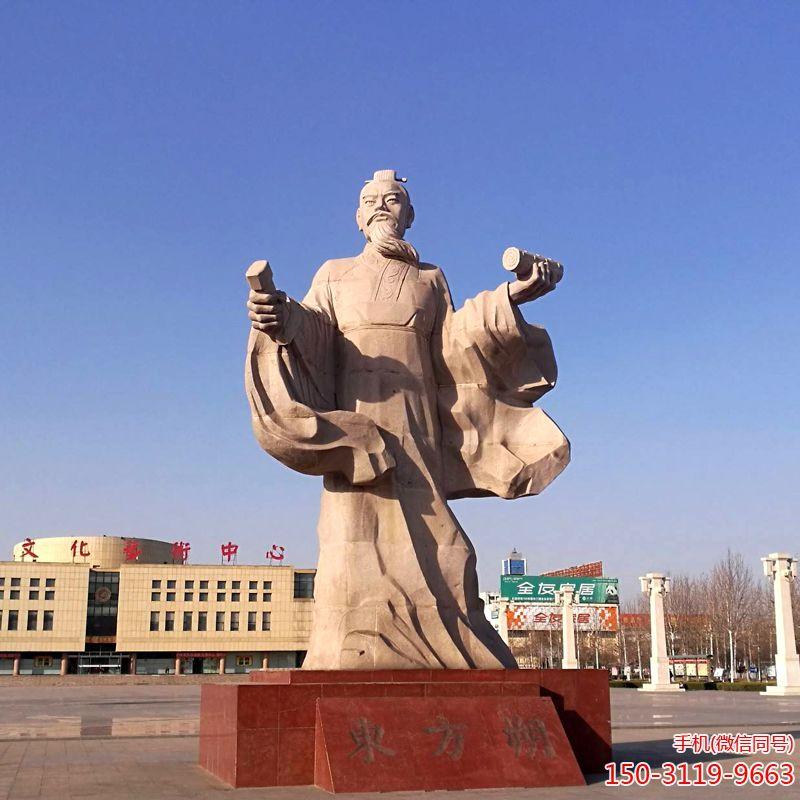 东方朔雕像应用效果