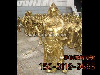 金黄色黄铜关公铸铜雕塑