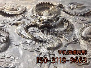 铜制精品浮雕龙壁画